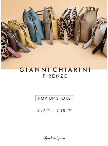 9/17~ GIANNI CHIARINI 店舗限定POP UP開催‼