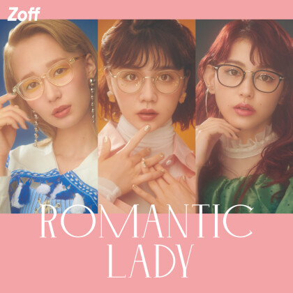 モデル 柴田紗希、村田倫子、菅沼ゆりがメガネをプロデュース 「Zoff CLASSIC ROMANTIC LADY」