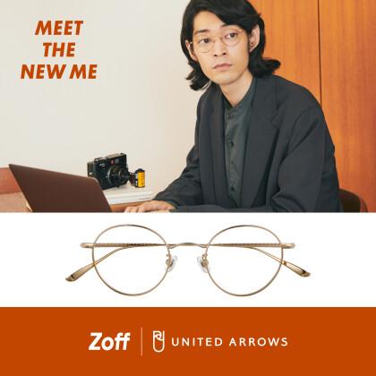 「Zoff|UNITED ARROWS」新作フレームをご紹介いたします!