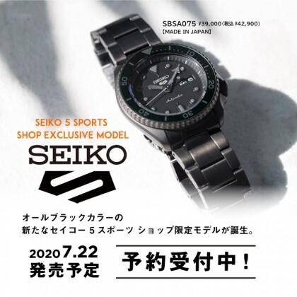 SEIKO 5 SPORTS TiCTACショップ限定モデル!