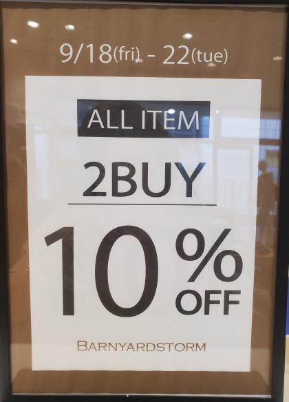 2BUY×10%OFF実施中🎵🎵