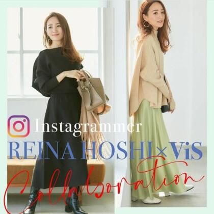 REINA HOSHI  × VIS コラボアイテム 予告 ⑤