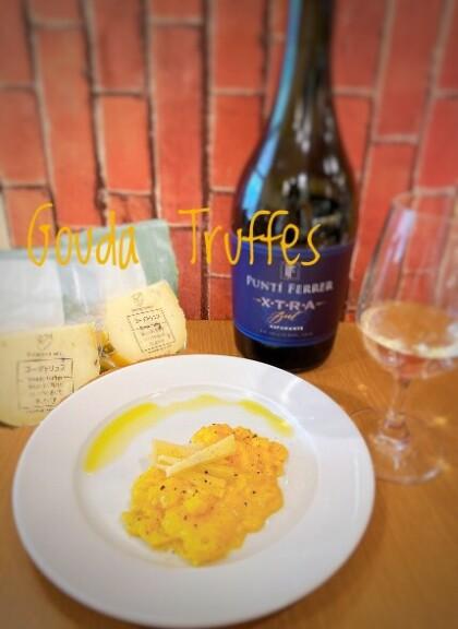 世界3大珍味、トリュフが入った旨チーズで簡単おつまみ🧀