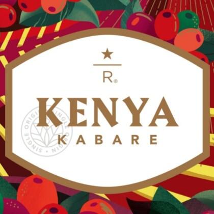 Kenya Kabareのご紹介