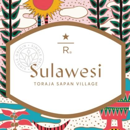 Sulawesi Toraja Sapan Villageのご紹介
