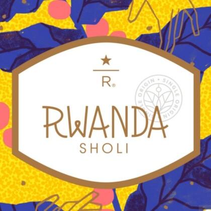 Rwanda Sholiのご紹介