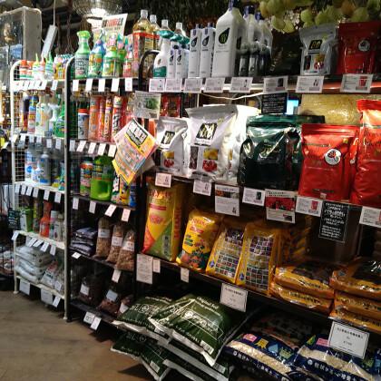 【10月末まで】用土・肥料・園芸薬剤がお買い得です!