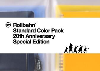 【予告】【Rollbahn 20th】限定商品第二弾 発売のお知らせ