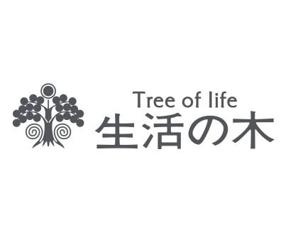 「アロマテラピー検定直前対策講座」開催!