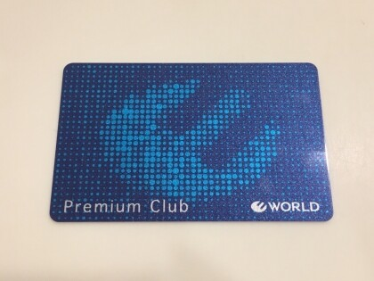 新ポイントカード、始まりました!!