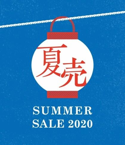 最大50%OFF【夏売SUMMER SALE 2020】