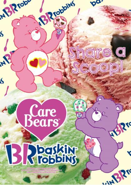 ケアベア™×サーティワン アイスクリーム
