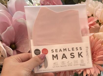 シームレスマスク人気のピンクも入荷してます!