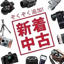 中古カメラ ネットで注文、キタムラたまプラ店でお受け取り♪