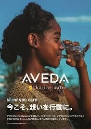 SHOW YOU CARE #AVEDAアースデー2020