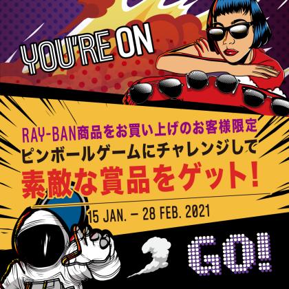 RayBan×パリミキフェアのご紹介!!