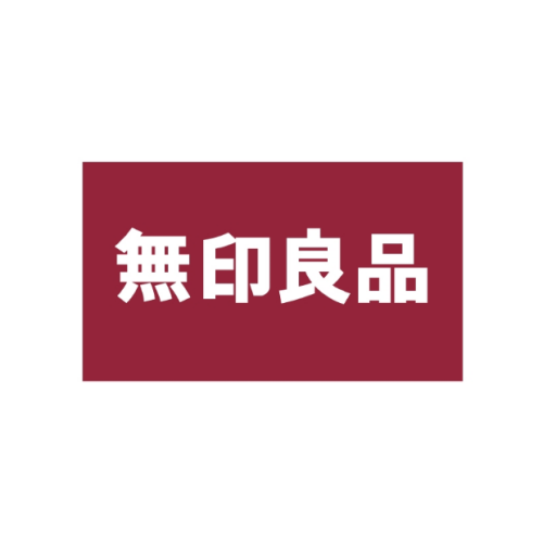【無印良品】春夏衣服SALE催事