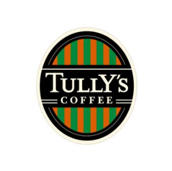 【タリーズコーヒー】臨時休業のお知らせ