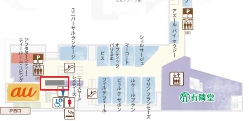 【店舗移転OPEN】ハレマルシェ