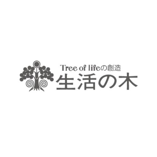 【生活の木】親子でハッピーアロマテラピー 夏!元気な色で石けん作り!