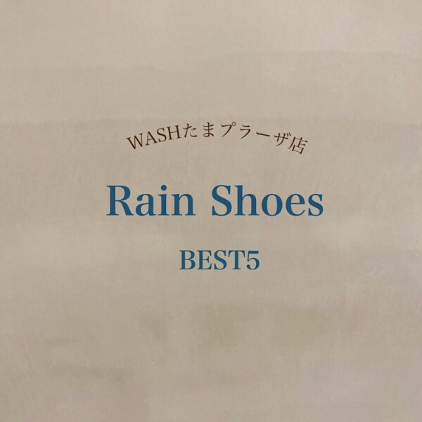 """Rain Shoes """"BEST5"""""""