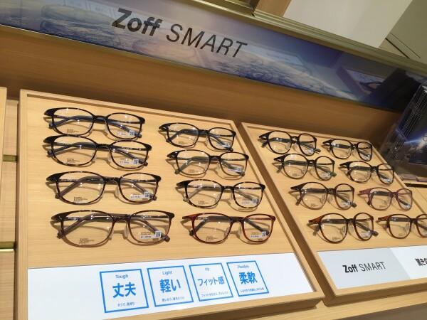 軽くて丈夫で疲れにくい!Zoff SMARTシリーズをご紹介します!