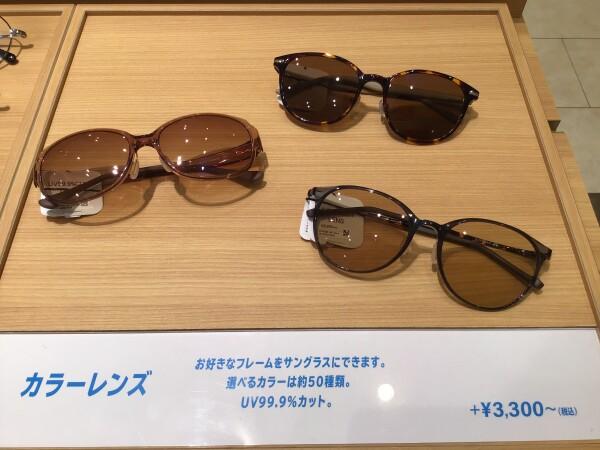 まだまだ日差しが気になるこの季節に!Zoffのサングラスをご紹介いたします!