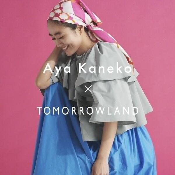 Aya Kaneko collaboration item