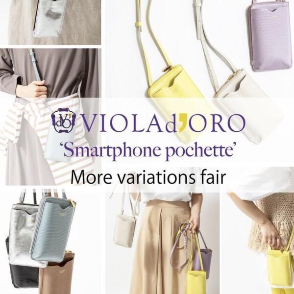 VIOLAd'ORO more variation  fair