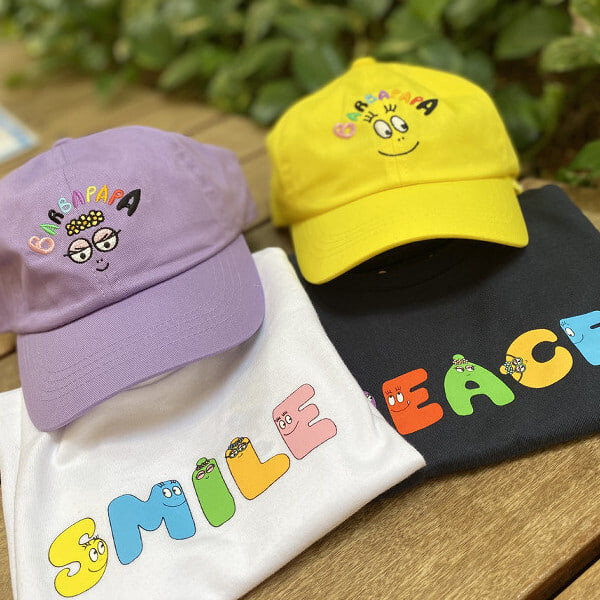 EARLY SUMMER SALE3