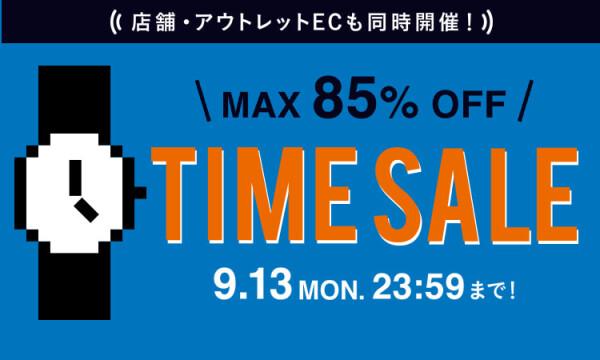 TIME SALE!!