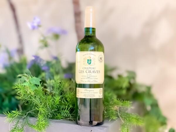 上品な樽熟白ワインはいかがですか☆