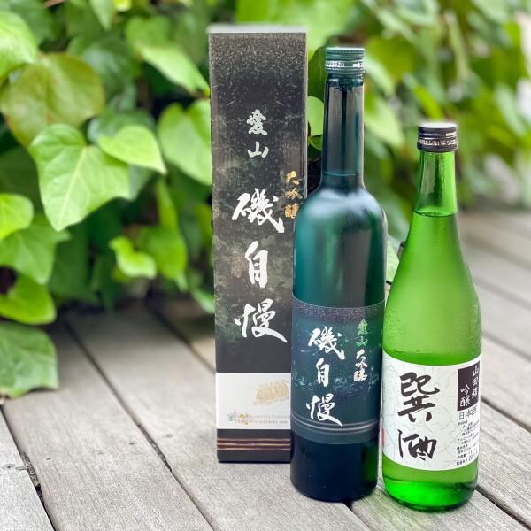 父の日のギフトはお決まりですか?入手困難な日本酒あります!