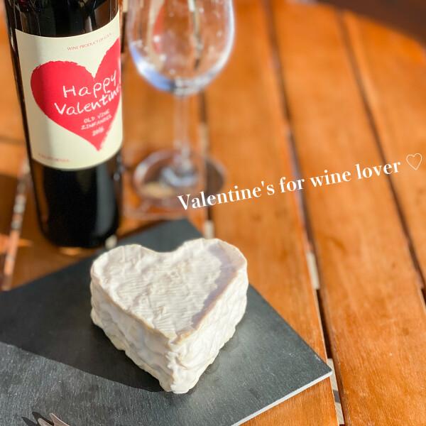 2021年のバレンタインはチーズとワインで!