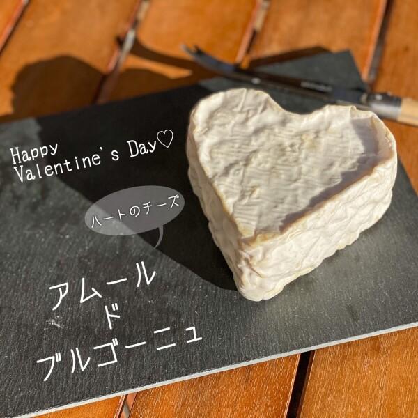 ヴィノスやまざきのバレンタイン