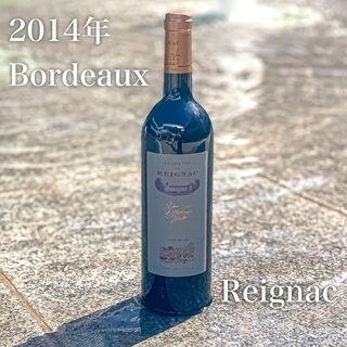 """週末は""""ほんのり熟成""""赤ワインで、プチ贅沢"""