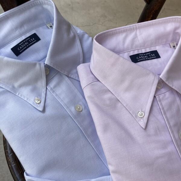 紫陽花染め オックスフォードシャツ