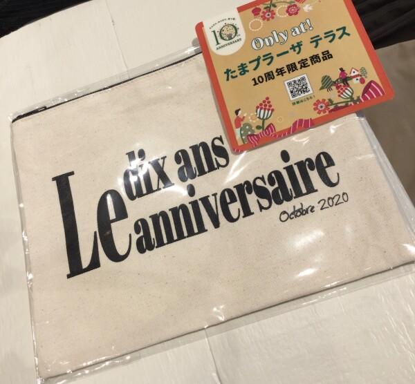 ☆10周年限定ブラウス☆