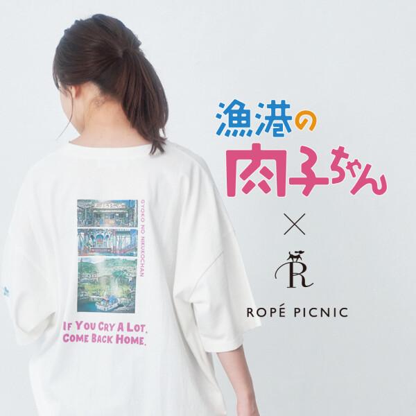 漁港の肉子ちゃんコラボアイテム☆