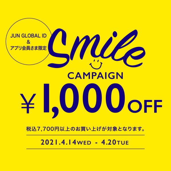 Smile campaign♪