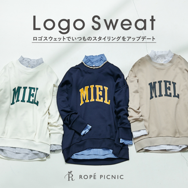Logo sweat ♡