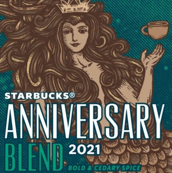 Starbucks®️ Anniversary Blend 2021のご紹介