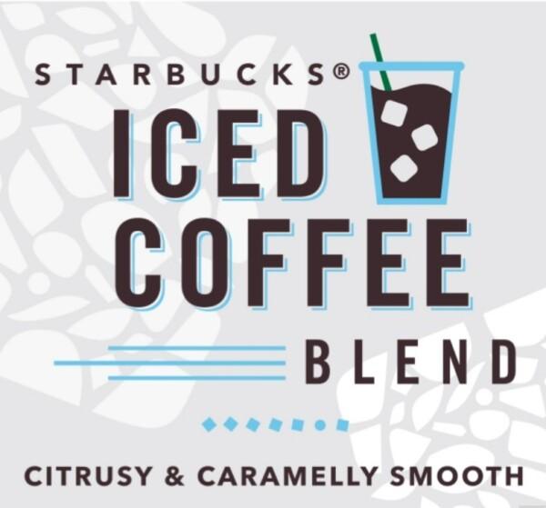Starbucks®️ Iced Coffee Blendのご紹介