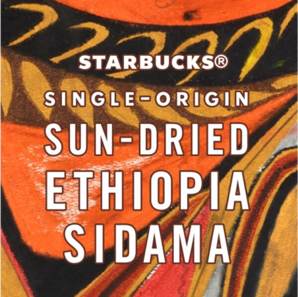 Sun-Dried Ethiopia Sidamaのご紹介