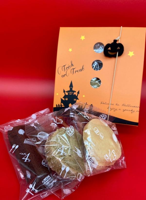 ハロウィン限定焼菓子セット