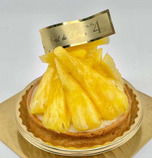 新作ケーキ!南国のタルトアナナス