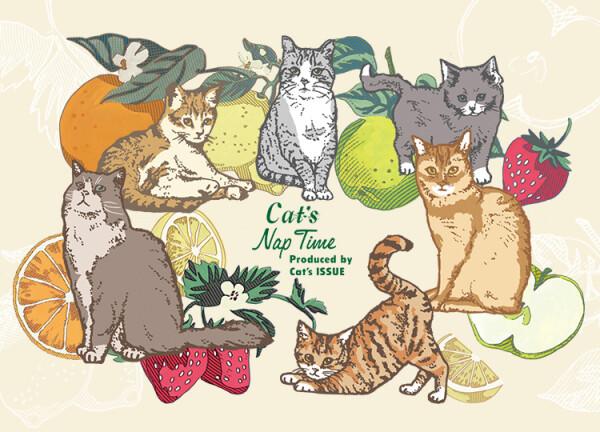【2/10〜】猫好きさん必見!可愛い猫グッズが登場♪