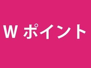 【とうきゅうの日】Wポイント!&TOKYU CARDポイント3倍!