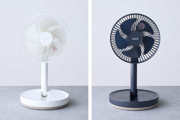 コードレス・コンパクトの扇風機