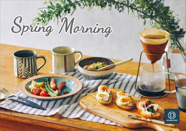 ダブルデイの食器で穏やかな朝食を。